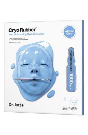 Женская моделирующая маска для глубокого увлажнения DR.JART+ бесцветного цвета, арт. 8809642714533 | Фото 1