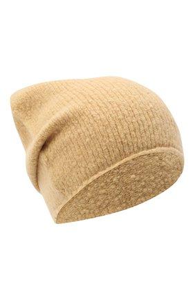 Женская шапка из шерсти и кашемира KENZO бежевого цвета, арт. FA68BU107KEF | Фото 1