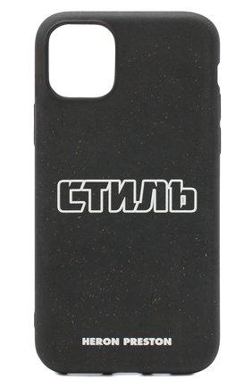 Мужской чехол для iphone 11 HERON PRESTON черно-белого цвета, арт. HWPA008E20PLA0011001 | Фото 1