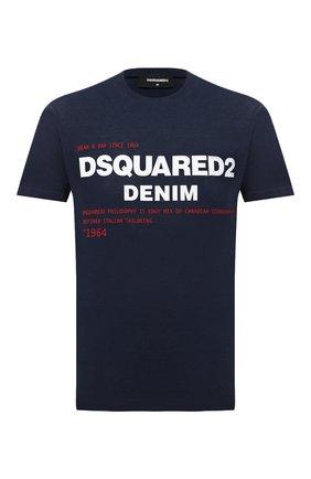 Мужская хлопковая футболка DSQUARED2 темно-синего цвета, арт. S74GD0729/S21600 | Фото 1
