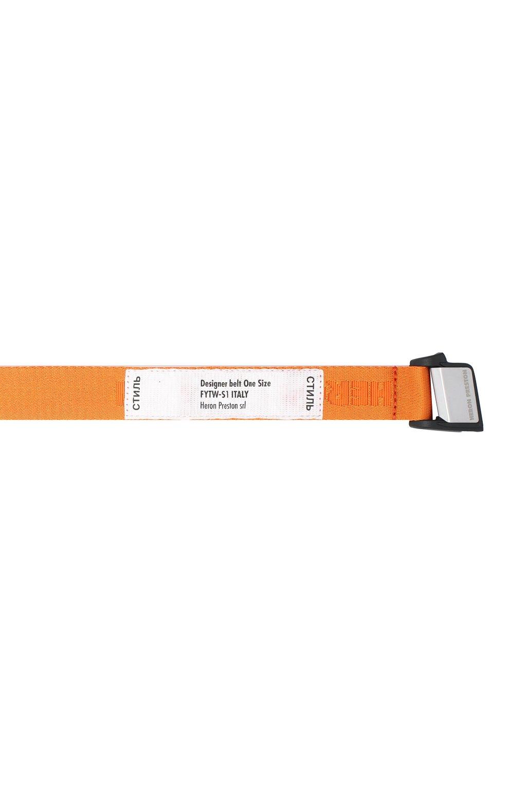 Мужской текстильный ремень HERON PRESTON оранжевого цвета, арт. HMRB013F20MAT0012200 | Фото 3