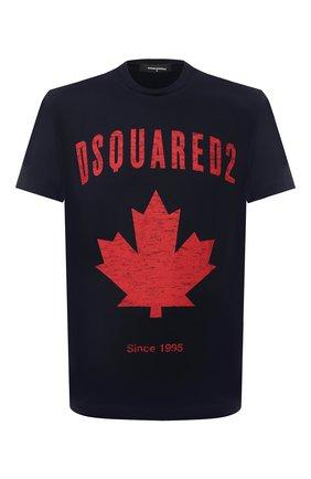 Мужская хлопковая футболка DSQUARED2 темно-синего цвета, арт. S74GD0706/S22427 | Фото 1