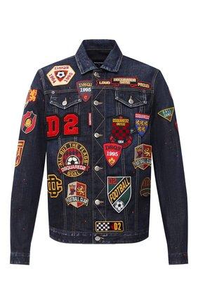 Мужская джинсовая куртка DSQUARED2 синего цвета, арт. S74AM1079/S30664 | Фото 1