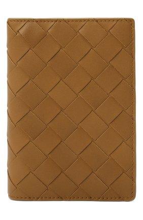 Мужской кожаная обложка для паспорта BOTTEGA VENETA светло-коричневого цвета, арт. 607482/VCPQ4 | Фото 1