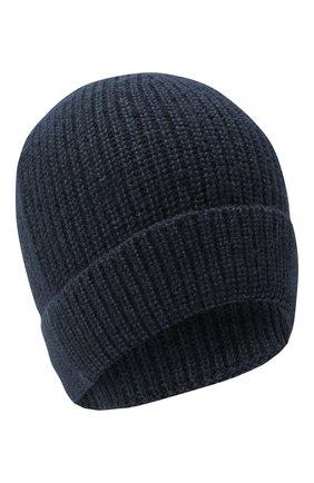 Мужская шапка из шерсти и шелка BRIONI синего цвета, арт. 04M80L/09K32 | Фото 1
