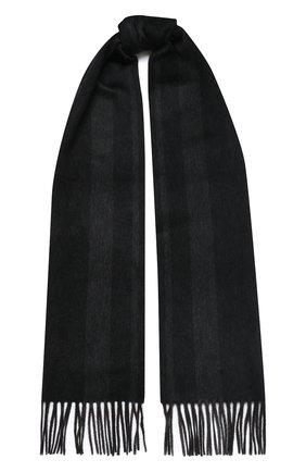 Мужской кашемировый шарф BRIONI серого цвета, арт. 03QF00/09376 | Фото 1