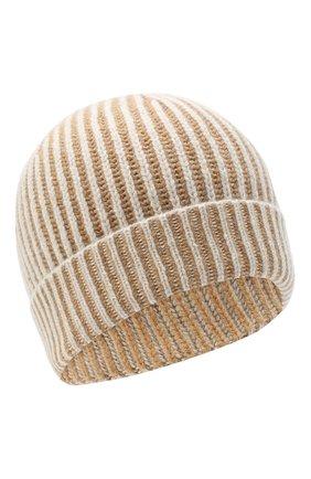 Мужская кашемировая шапка LORO PIANA бежевого цвета, арт. FAL4449 | Фото 1