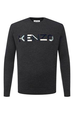 Мужской шерстяной джемпер KENZO темно-серого цвета, арт. FA65PU5413LA | Фото 1