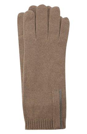 Женские кашемировые перчатки BRUNELLO CUCINELLI бежевого цвета, арт. M12147189 | Фото 1
