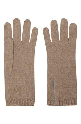 Женские кашемировые перчатки BRUNELLO CUCINELLI бежевого цвета, арт. M12147189 | Фото 2