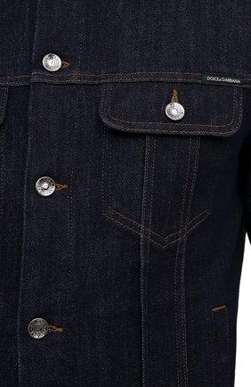 Мужская джинсовая куртка DOLCE & GABBANA синего цвета, арт. G9JC2D/G8CR2 | Фото 6