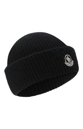 Мужская шерстяная шапка 2 moncler 1952 MONCLER GENIUS черного цвета, арт. F2-092-9Z704-00-A9578 | Фото 1