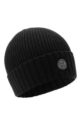 Детского шапка STONE ISLAND черного цвета, арт. 7316N03A8 | Фото 1