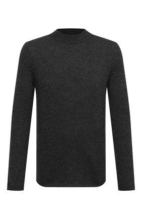 Мужской шерстяной свитер TRANSIT серого цвета, арт. CFUTRM18530   Фото 1
