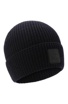 Мужская шерстяная шапка C.P. COMPANY темно-синего цвета, арт. 09CMAC241A-005509A | Фото 1