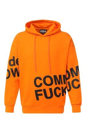 Мужской хлопковое худи COMME DES FUCKDOWN оранжевого цвета, арт. CDFU967 | Фото 1