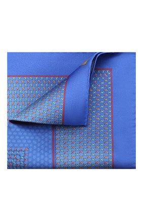 Мужской шелковый платок ZILLI синего цвета, арт. 51209/HANDKERCHIEF | Фото 1