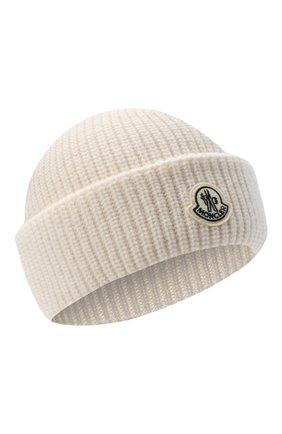 Мужская шерстяная шапка 2 moncler 1952 MONCLER GENIUS белого цвета, арт. F2-092-9Z704-00-A9578 | Фото 1