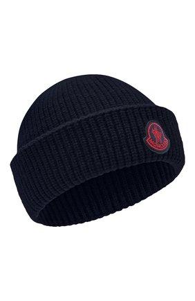 Мужская шерстяная шапка 2 moncler 1952 MONCLER GENIUS темно-синего цвета, арт. F2-092-9Z704-00-A9578 | Фото 1