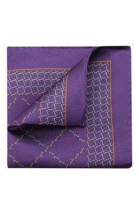 Мужской шелковый платок ZILLI фиолетового цвета, арт. 51200/HANDKERCHIEF | Фото 1 (Материал: Текстиль)