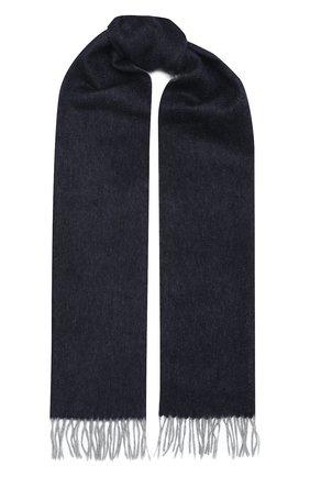 Мужской кашемировый шарф LUCIANO BARBERA темно-синего цвета, арт. 124171/85031 | Фото 1