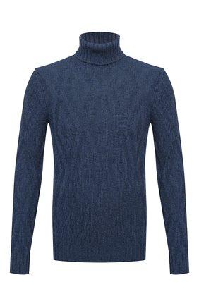 Мужской шерстяной свитер GRAN SASSO синего цвета, арт. 13166/22622 | Фото 1