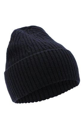 Мужская шапка BOSS синего цвета, арт. 50438790   Фото 1