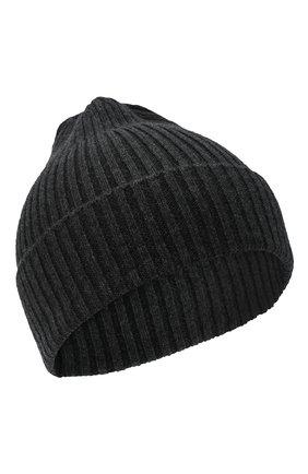 Мужская кашемировая шапка CORTIGIANI темно-серого цвета, арт. 911129/0000 | Фото 1