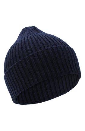 Мужская кашемировая шапка CORTIGIANI темно-синего цвета, арт. 911129/0000 | Фото 1
