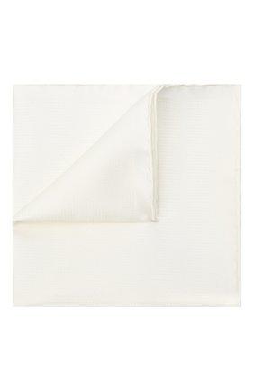 Мужской шелковый платок BRIONI белого цвета, арт. 071000/0942W | Фото 1