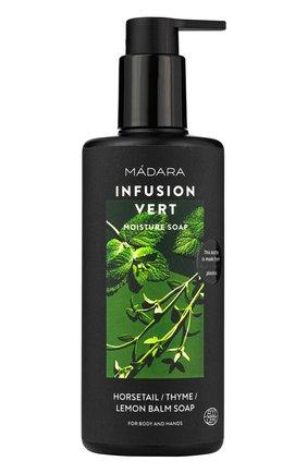 Женского увлажняющее жидкое мыло infusion vert MADARA бесцветного цвета, арт. A1301 | Фото 1