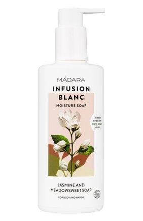 Женского увлажняющее жидкое мыло infusion blanc MADARA бесцветного цвета, арт. A1401 | Фото 1