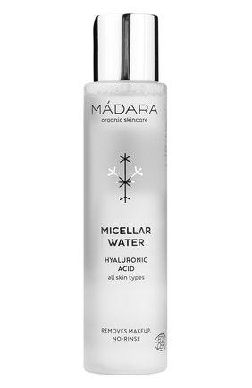 Мицеллярная вода MADARA бесцветного цвета, арт. A2041   Фото 1
