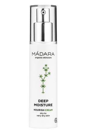 Женское глубоко увлажняющий крем deep moisture MADARA бесцветного цвета, арт. A2221 | Фото 1