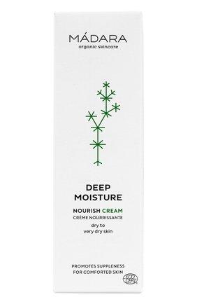Женское глубоко увлажняющий крем deep moisture MADARA бесцветного цвета, арт. A2221 | Фото 2