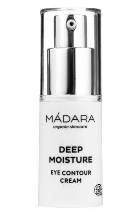 Женского укрепляющий крем для глаз deep moisture MADARA бесцветного цвета, арт. A2271 | Фото 1