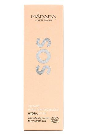 Женская увлажняющая маска sos MADARA бесцветного цвета, арт. A3025 | Фото 2