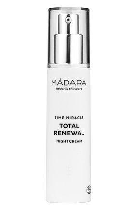 Женское ночной крем time miracle total renewal MADARA бесцветного цвета, арт. A3171 | Фото 1