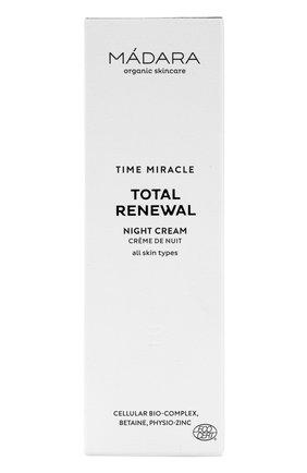 Женское ночной крем time miracle total renewal MADARA бесцветного цвета, арт. A3171 | Фото 2