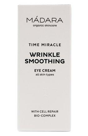 Женского крем для кожи вокруг глаз time miracle wrinkle smoothing MADARA бесцветного цвета, арт. A3191 | Фото 2