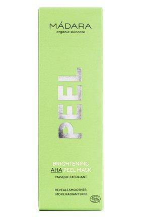 Женская маска-пилинг с ана-кислотами MADARA бесцветного цвета, арт. A2101 | Фото 2