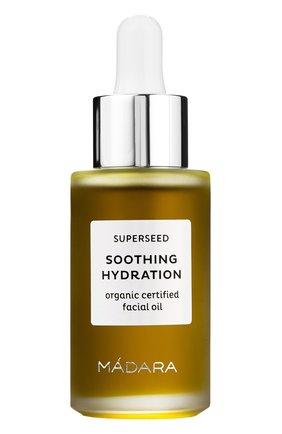 Женское масло для лица superseed soothing hydration MADARA бесцветного цвета, арт. A2601 | Фото 1