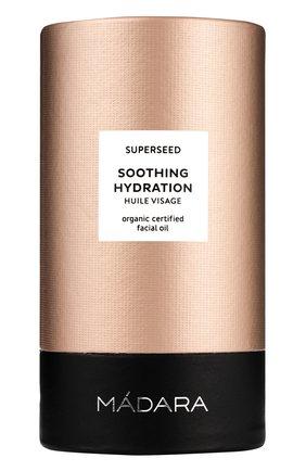 Женское масло для лица superseed soothing hydration MADARA бесцветного цвета, арт. A2601 | Фото 2