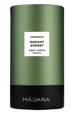 Женское масло для лица superseed radiant energy MADARA бесцветного цвета, арт. A2602   Фото 2