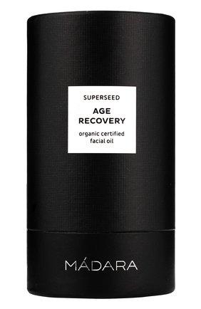 Женское масло для лица superseed anti-age recovery MADARA бесцветного цвета, арт. A2603 | Фото 2