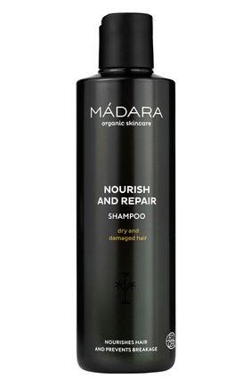 Женский шампунь для волос nourish & repair MADARA бесцветного цвета, арт. A4001 | Фото 1