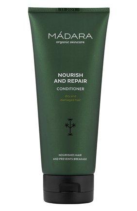 Женский кондиционер для волос nourish & repair MADARA бесцветного цвета, арт. A4051   Фото 1