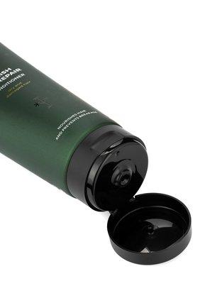 Женский кондиционер для волос nourish & repair MADARA бесцветного цвета, арт. A4051 | Фото 2