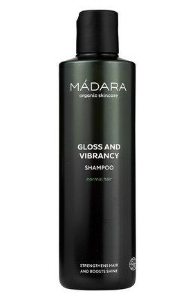 Женский шампунь для волос gloss & vibrancy MADARA бесцветного цвета, арт. A4003 | Фото 1