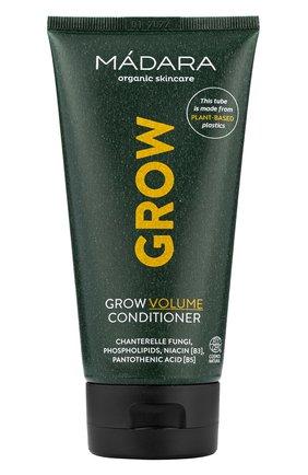 Женский кондиционер для волос grow volume MADARA бесцветного цвета, арт. A4073   Фото 1